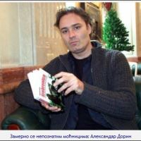 Alexander Dorin, Writer of a Book on Srebrenica Disappeared! Arrested? Where is he?
