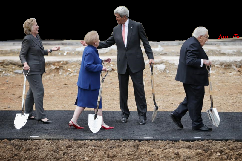 AgoraBeograd ObL77 SECRETARIES of State DIGGING for US  DIPLOMACY+KISSINGER+KERRY+ALBRIGHT+CLINTON HILLARY