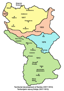 old serbia