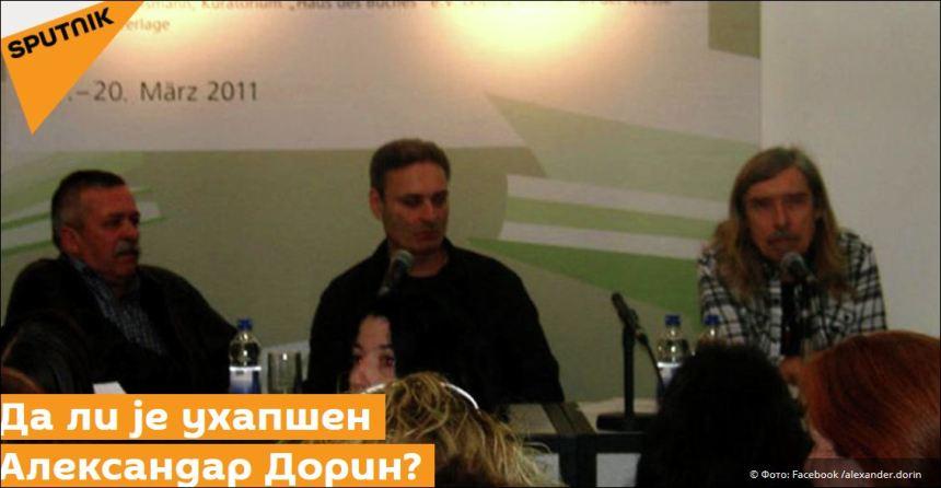 (photo - Is Aleksander Dorin arrested?)
