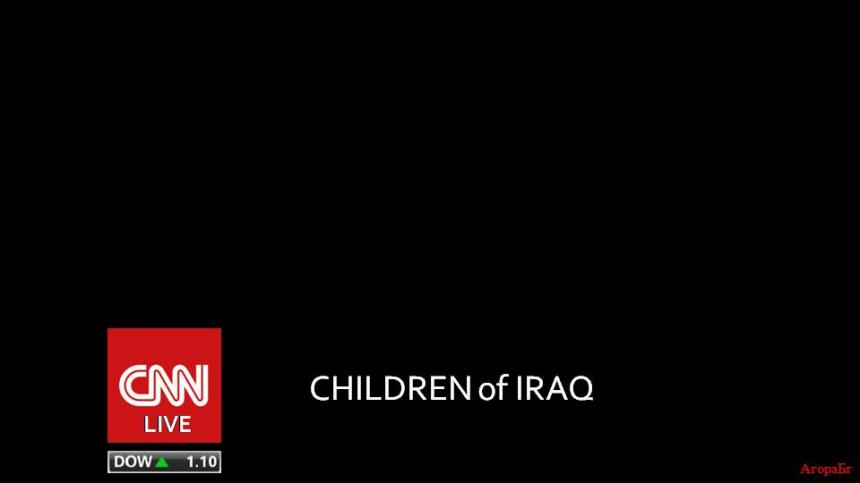 AgoraBeograd ObL92 CNN LIVE CHILDREN of IRAQ NOT SO +  INVISIBLE ON $MEDIA