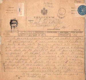 Telegram-objave-rata-Austro-Ugarske-Srbiji-15-28.-juli-1914.